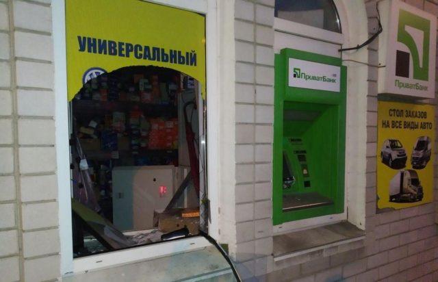 Взрыв прогремел ночью в Днепре: полиция приехала поздно