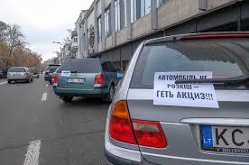 """Євробляхери погрожують """"наїздом"""" на Зеленського"""