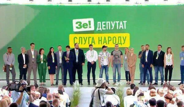 Дорога для президента: Зеленському збудували особисте шосе під Києвом | …