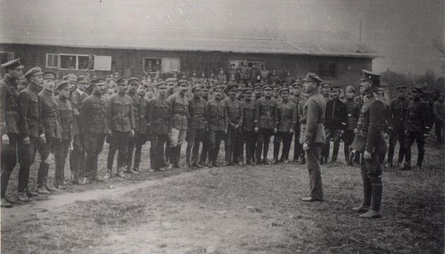 11 серпня розпочався похід об'єднаних армій УНР і ЗУНР на Київ та Одесу