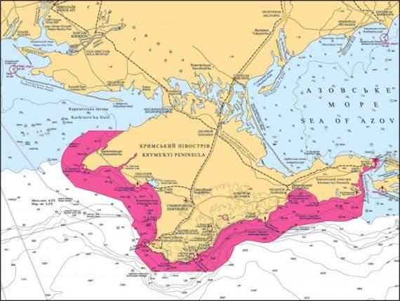 Госгидрография Украины предложила создать режимный морской район вокруг Крыма, запретив заходы судов