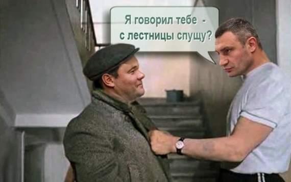 «Розлучення року»: реакція соцмереж на відставку Богдана. ФОТО. ВІДЕО