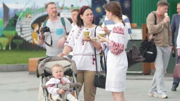 Чем доволен украинский народ: результаты социсследования