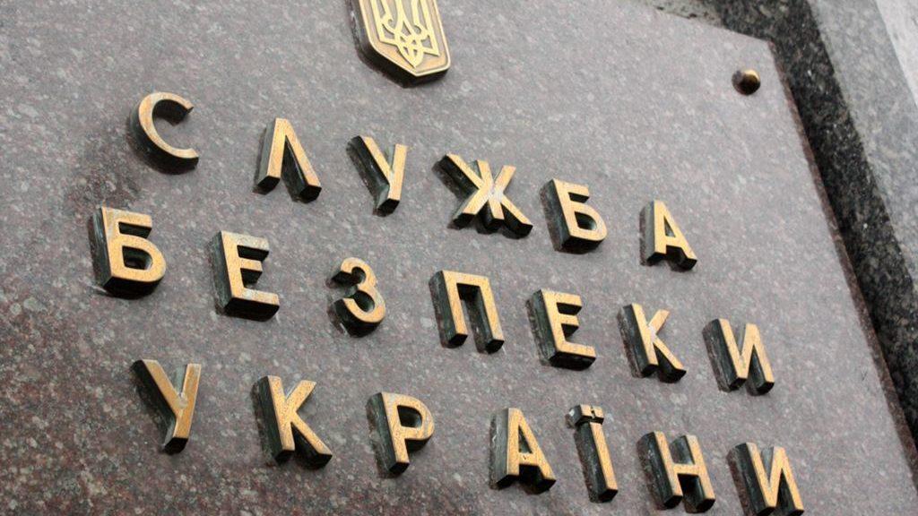 Кадровые изменения в СБУ: назначен руководитель Департамента информбезопасности