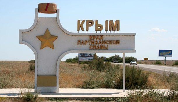 «Катастрофа набирает обороты. Люди снова задыхаются»: в Крыму случилось новое ЧП