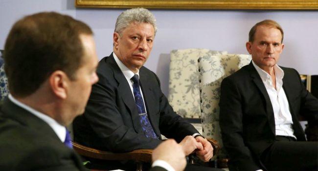 Медведчук и Бойко являются предателями и коллаборантами – Коломойский