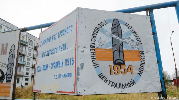 Раненные при взрыве под Северодвинском скончались от лучевой болезни, — немецкие СМИ
