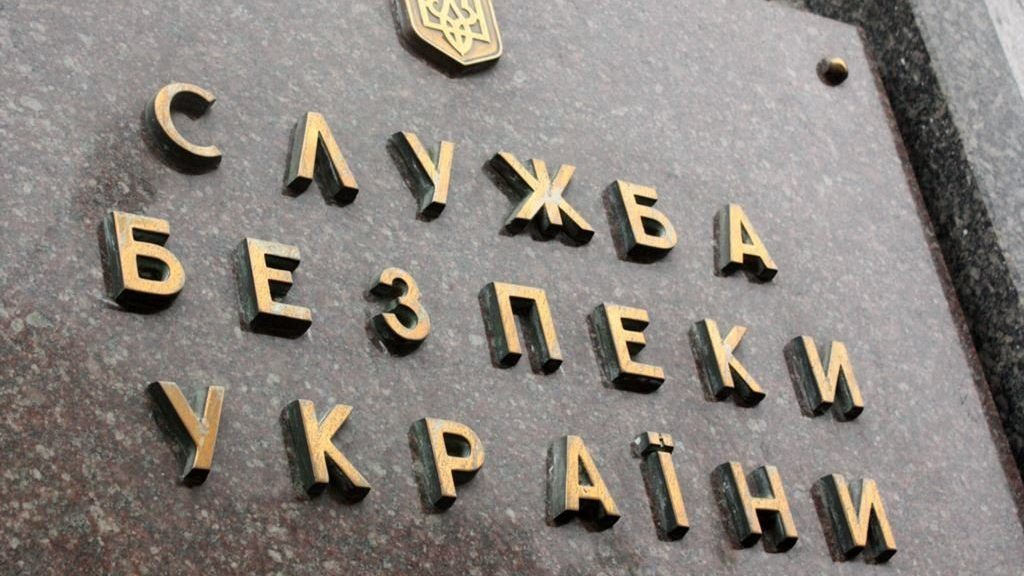 СБУ разоблачила шпиона российских спецслужб
