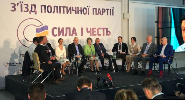 «Сила и честь» продолжает рассыпаться: из партии исключили критиков Игоря Смешко