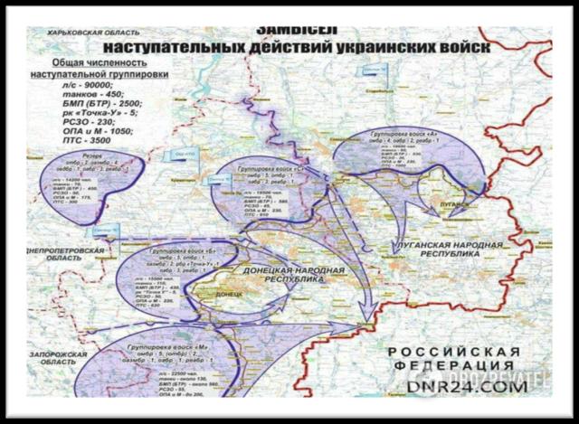 Террористы Путина двинули на Мариуполь, появились фото: «ударят в любой момент»