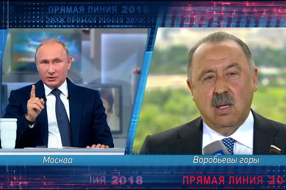 Удар в штангу: в России продолжают бредить идеей «объединенного чемпионата» по футболу с Украиной