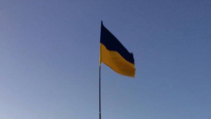 Украинский флаг поднят над оккупированным Крымом.