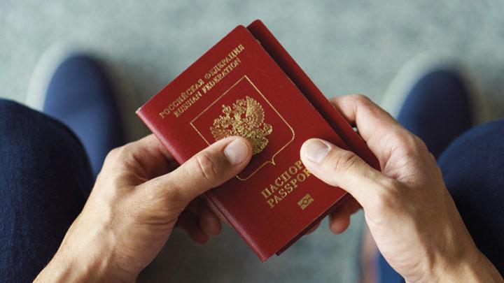В ЕС будут вычислять украинцев, получивших российские паспорта в ОРДЛО и Крыму