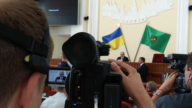 В Харькове появится «путеводитель по наркоточкам»: выделят миллионы
