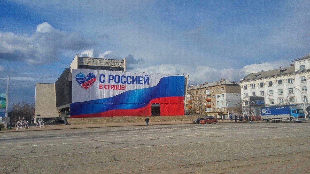 В сети показали прежде многолюдные места оккупированного Луганска. ВИДЕО