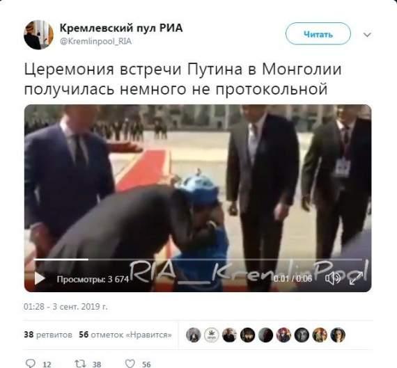 «Старый извращенец!» Путин поцеловал незнакомого ребенка на людях