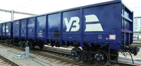 Куда пропали вагоны Донецкой железной дороги?