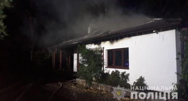 Блогер: это не Гонтаревой дом горит. Это ваши дома