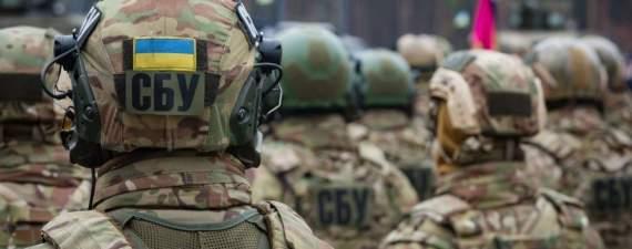 Служба безпеки України на етапі реформування