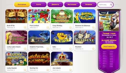 онлайн казино чудо слот