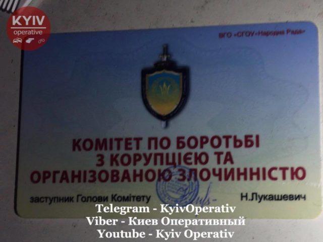 Дерзкий расстрел копов ошеломил Киев: объявлен план «Сирена», кадры с места ЧП