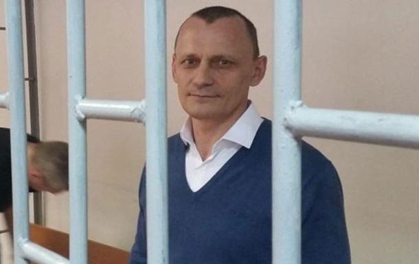 Карпюк рассказал об ужасах российской тюрьмы