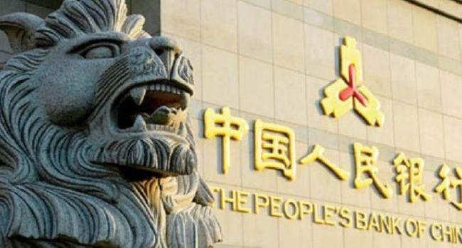 Народный банк Китая подтвердил запуск собственной криптовалюты