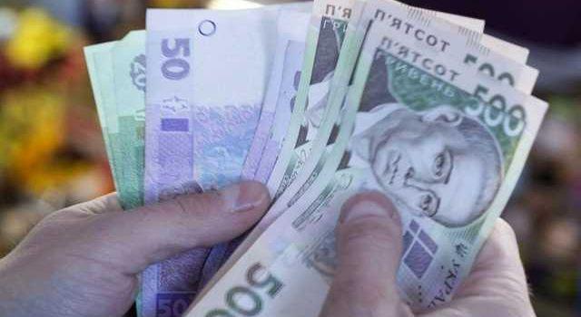 «Ничего себе!»: Депутаты озвучили размер прожиточного минимума в Украине на 2020 год