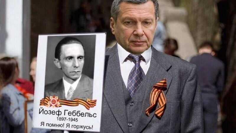 Никакой Польши не было: как росТВ убеждало, что СССР не начинал Вторую мировую. ВИДЕО