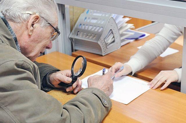 Сколько нужно откладывать, чтобы накопить на пенсию: экономист назвал обоснованные цифры