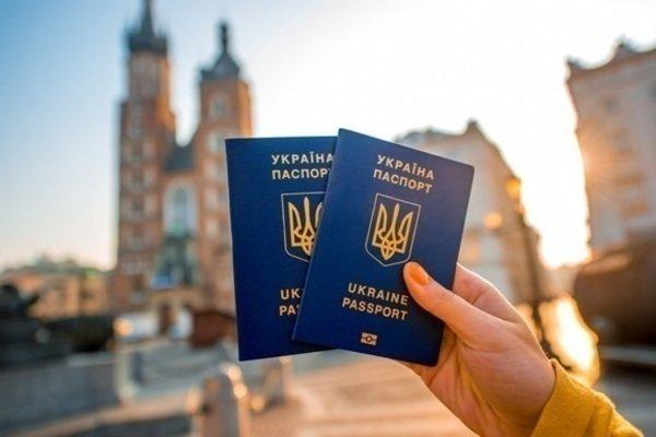 Украина получила безвиз с еще одной далекой страной