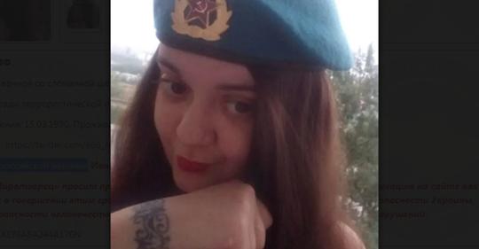 В Москве нашли мертвой боевичку «лнр» из Одессы.