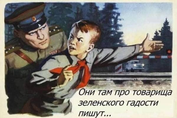Во время обыска в Приватбанке и квартире Гонтаревой нашли визитки Сороса….