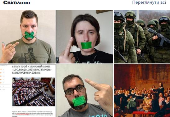 «Зеленые человечки» Геращенко: в сети запустили флешмоб из-за скандала с нардепом