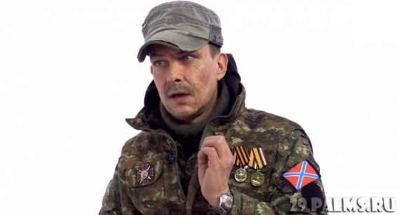 В «ДНР» заявили, что «формула Штайнмайера» – это федерализация, а потом и демонтаж Украины