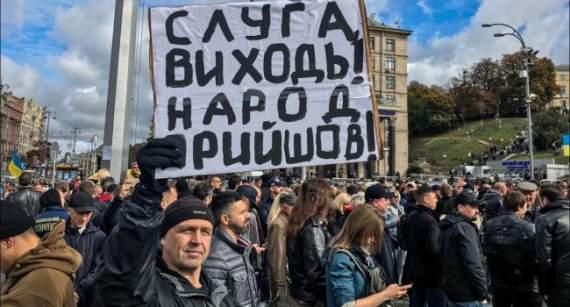 Западные страны, наученные горьким опытом Януковича, будут тушить любой Майдан в Украине в самом начале – мнение