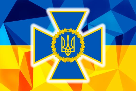 Співпраця Служби безпеки України з країнами «Великої сімки»
