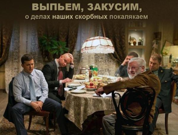 Ермак вернул Коломойского в бизнес с Россией в обмен на «формулу Штайнмайера»