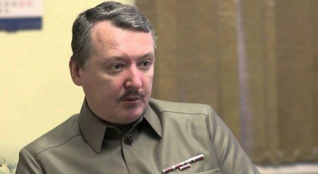 «Формула Штайнмайера»: Партнеры Путина не будут ничего выполнять – Гиркин