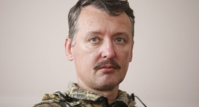 «Гиркин был шокирован»: Россия ведет войну против Украины, «Слава Украине!» — Чубайс