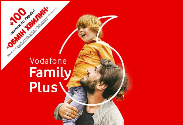 Какие тарифы предлагает Vodafone Украина: полный список и стоимость предложений
