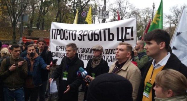 Конопляный марш свободы: по Киеву ходят активисты с плакатами