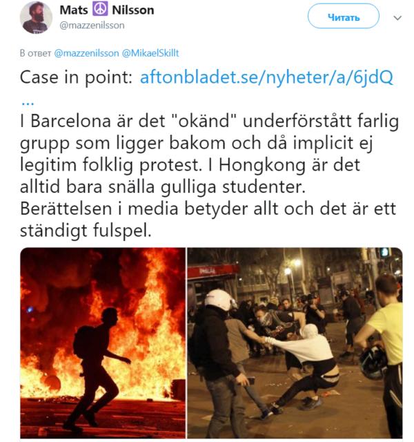 Масштабный бунт обернулся кровавой бойней: «полиция расстреливала всех, кого видела», кадры ада