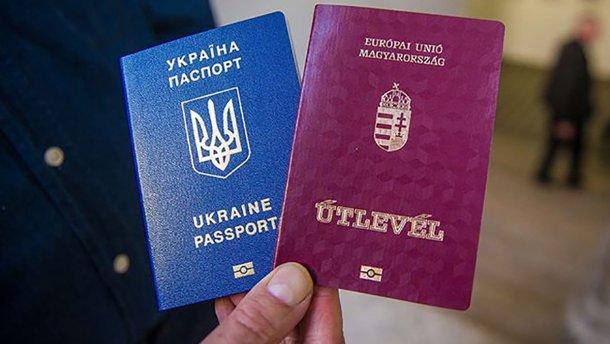 Массовая выдача иностранных паспортов: Украина начала крупное расследование