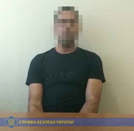 На Луганщині контррозвідка СБУ викрила спробу вербування іноземця терористичною організацією «МДБ ЛНР»