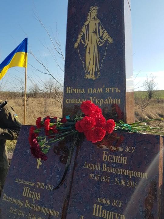 У День захисника України на Донеччині відкрили меморіал пам'яті загиблих військовослужбовців
