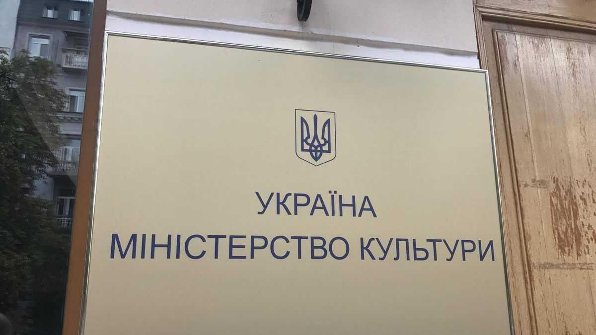 Новые фигуранты: российские актеры пополнили «черный список» Минкульта Украины