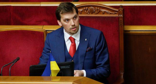 Политолог: у Зеленского вновь небольшой факап, на этот раз из-за спешки Гончарука