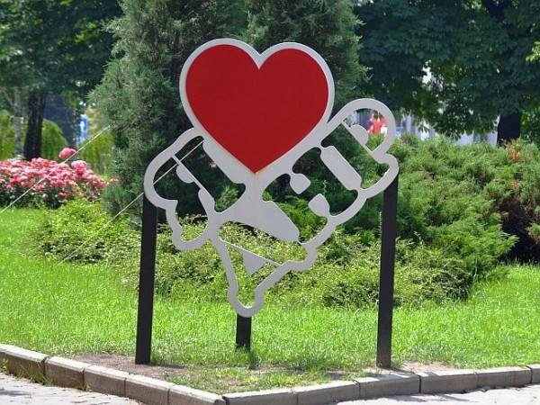 Признаки того, что ты живёшь в ДНР