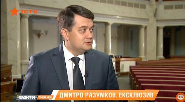 Спикер Рады Разумов рассказал, когда делегация Украины вернется в ПАСЕ